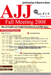 AJJ Fall meeting 2008